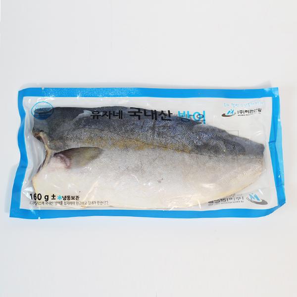 방어 국산 2kg(9~11팩), 1개