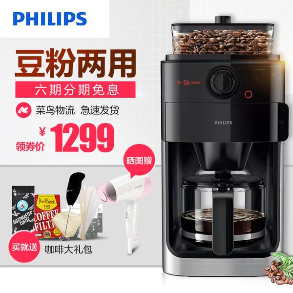필립스 필립스 HD7761 가정용 자동 커피 머신 미국 커피 머신 연삭기