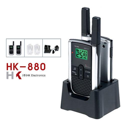 HK일렉트로닉스 HK880 1SET 무전기, HK880 두대 1SET