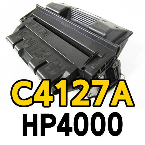 HP C4127A HP4000 4000N 4000T 4000TN 4050 4050N 재생토너, C4127A/재생, 1개
