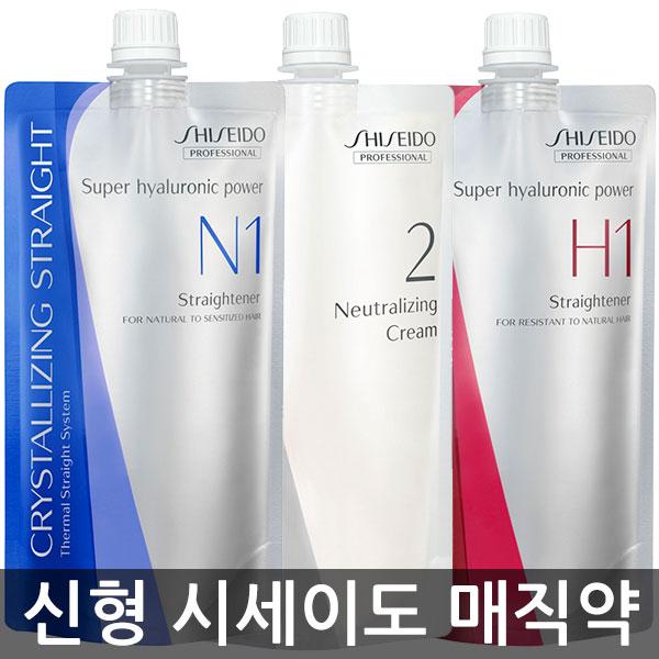 시세이도 매직약 크리스탈라이징 스트레이트크림 N (손상모), 1개