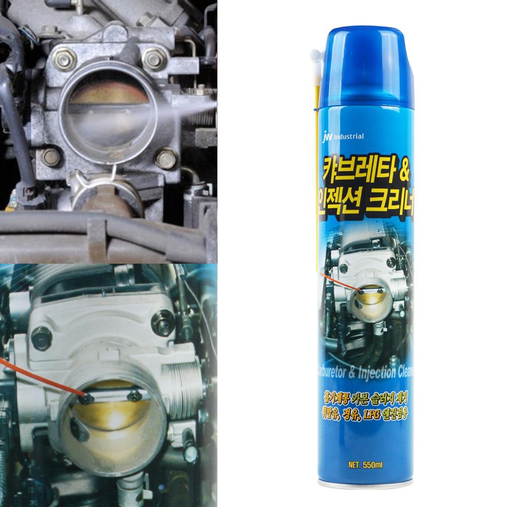 중외 캬브레타&인젝션 크리너/휘발유 경유 LPG 엔진용