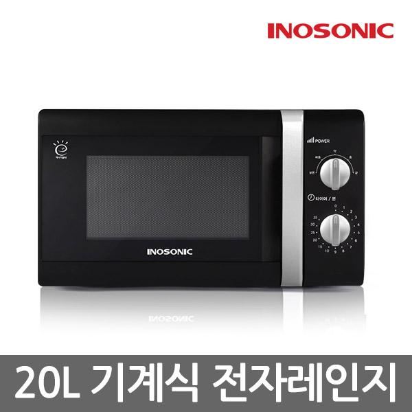 이노소닉 최신 스마트 컴팩트 전자레인지 MW3100BL, MW3100블랙