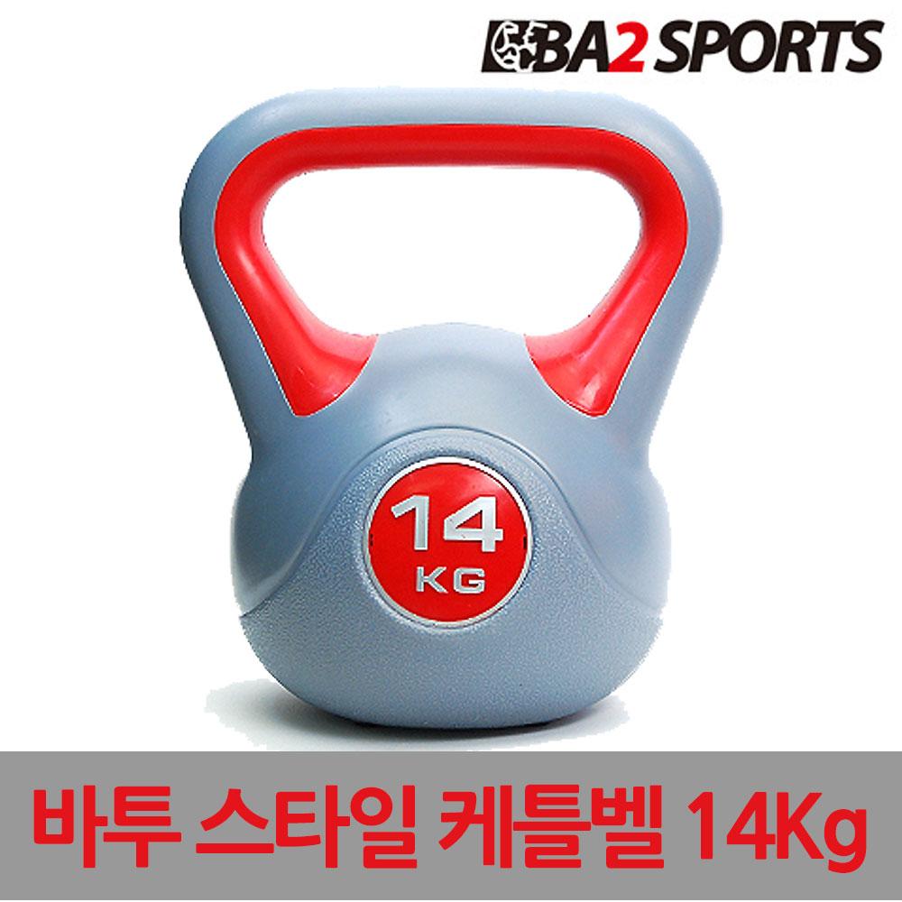 바투 ViVid 2kg~16kg 컬러스타일 스윙 케틀벨, 스타일, 14kg