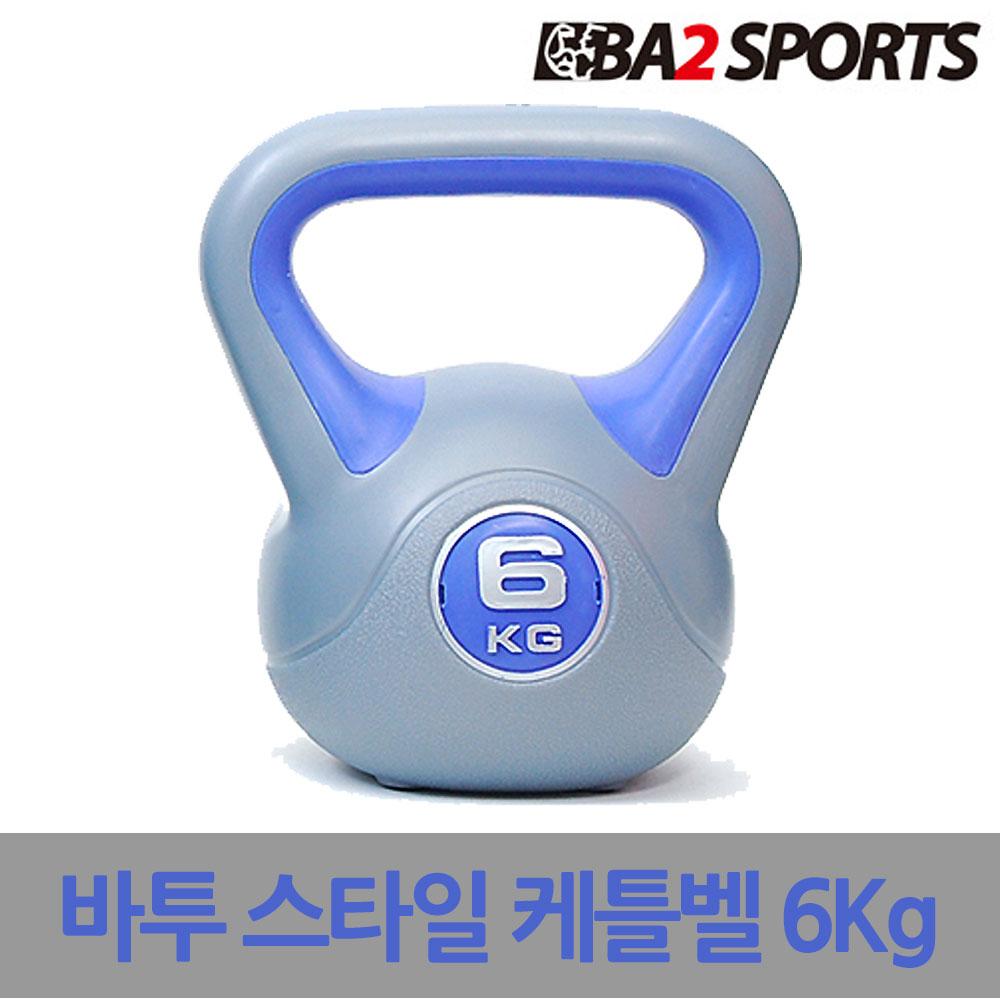 바투 ViVid 2kg~16kg 컬러스타일 스윙 케틀벨, 딥블루, 6kg