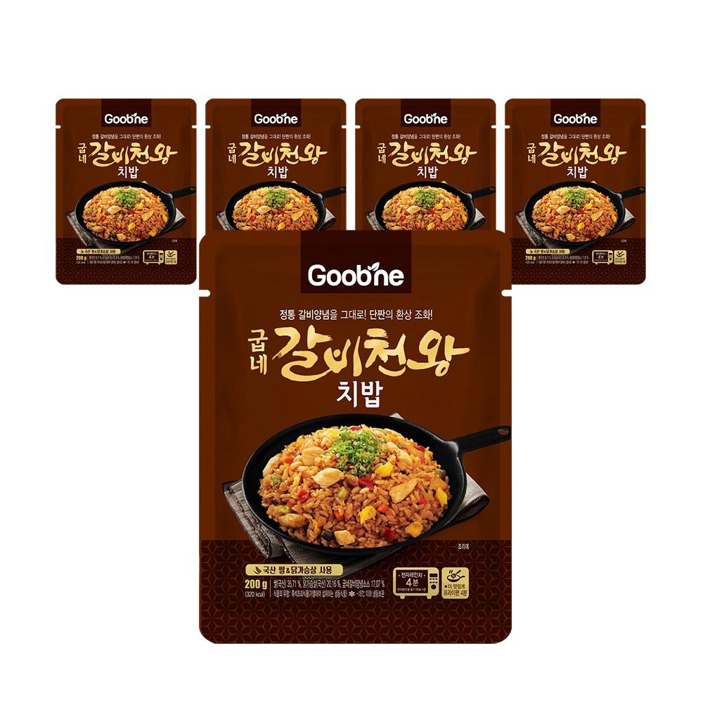 굽네 갈비천왕 치밥 (닭가슴살 볶음밥), 200g, 5팩