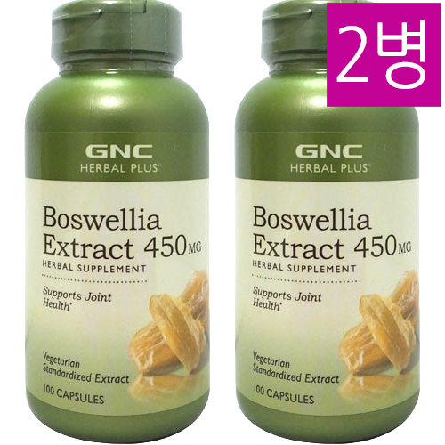 GNC 2병 보스웰리아 Boswellia Extract 450mg 100정-3-1808048672