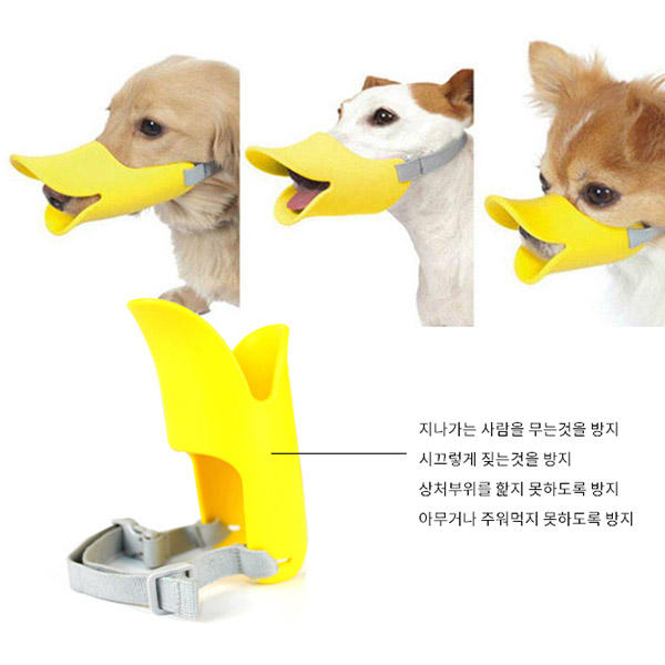 애견입마개 강아지 오리 입마개 무는거 방지 상처부위 핧는것 짖음방지 훈련용, S, 1개