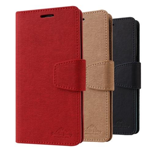 MHM 심플 다이어리 갤럭시 A9 프로. G887 휴대폰 케이스