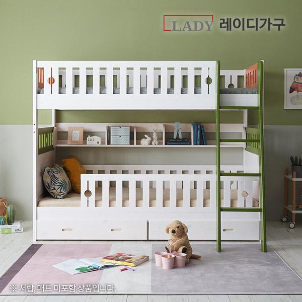 레이디가구 드림 분리형 이층침대+가드+책장, 삼색[화이트워시+그린오렌지포인트]