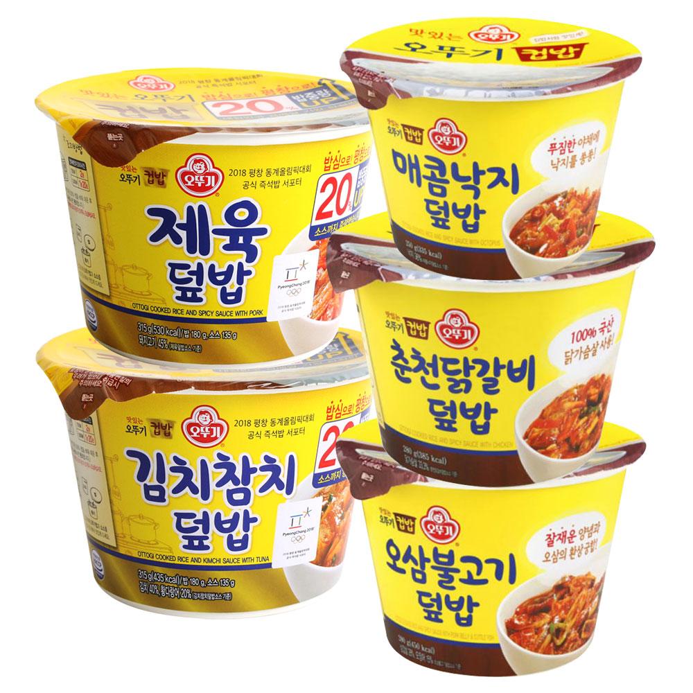 오뚜기 컵밥 5종 세트 (김치참치+제육+오삼불고기+춘천닭갈비+매콤낙지), 5개