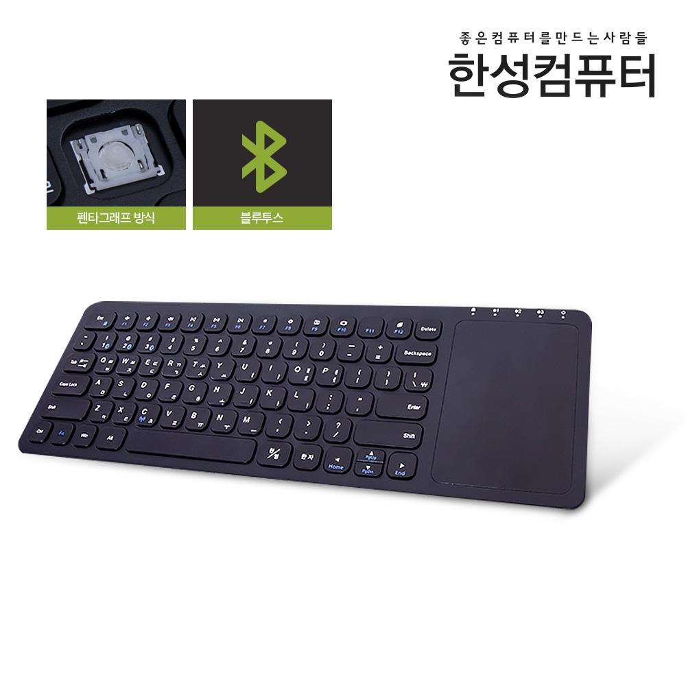 한성컴퓨터 HBK50 터치패드 블루투스 키보드, 블랙 (단일)