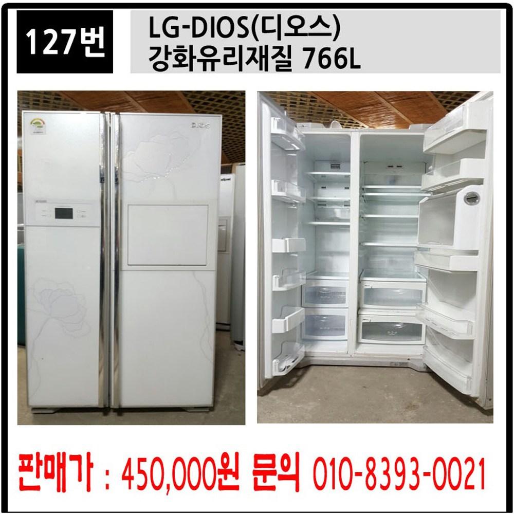 LG전자 LG 디오스 1등급 766L 강화유리 재질 양문형 냉장고B, 중고냉장고