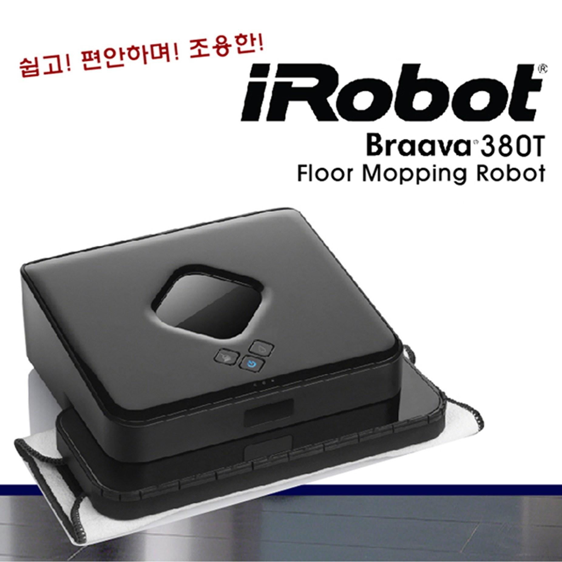 Braava 브라바 380t 인공지능 물걸레청소기(미국직배송)관부가세포함 물걸레청소기