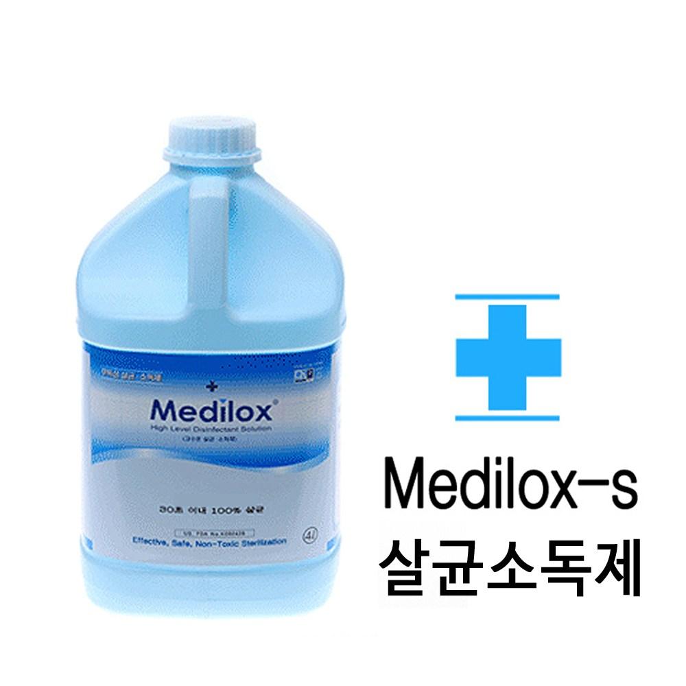 메디록스 S 고수준 살균소독제, 4L, 2개