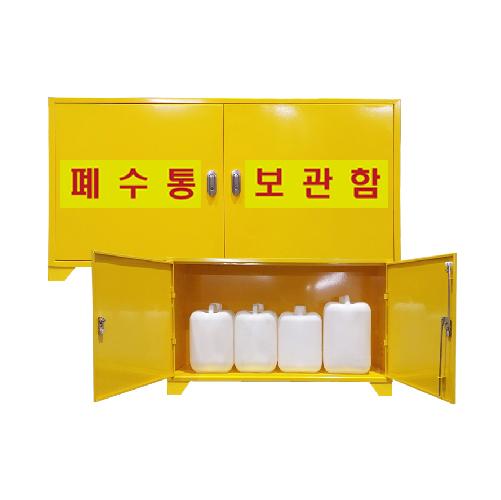 폐수보관함 폐수통보관함-스틸 스틸형2구 JI-C2, 1개