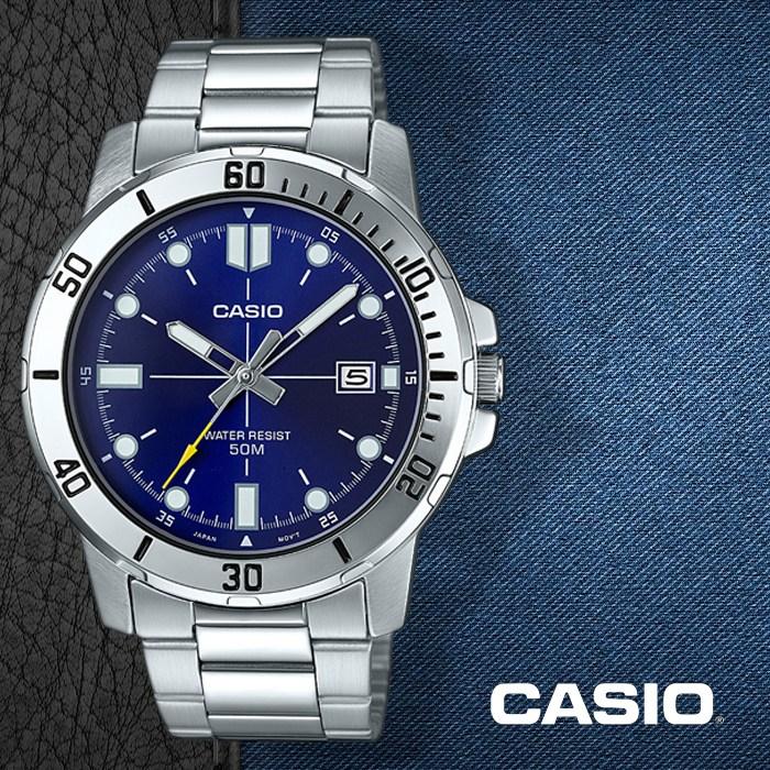 카시오 CASIO MTP-VD01D-2E 남성용 메탈밴드 패션시계