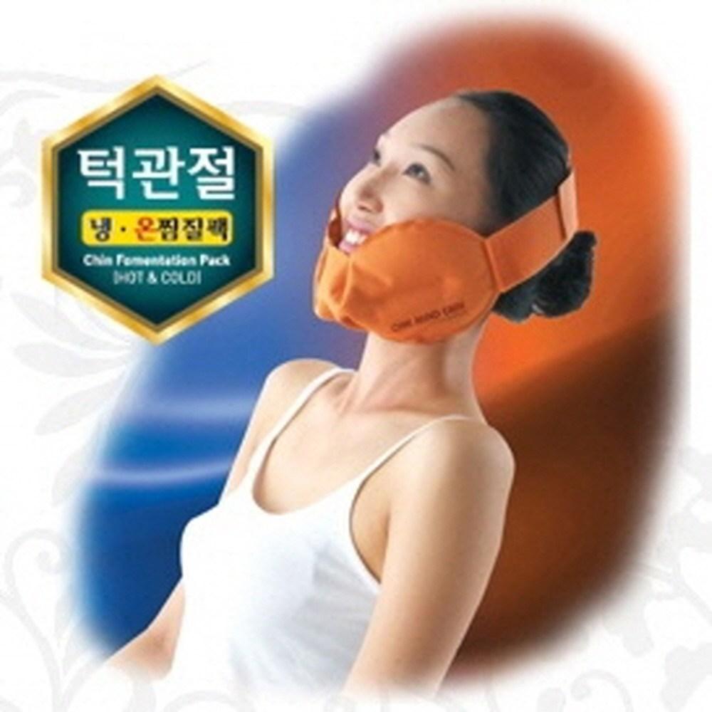 한마음 케어 턱관절 냉 온 찜질팩 턱 통증 황토 옥 게르마늄 고품질, 1개
