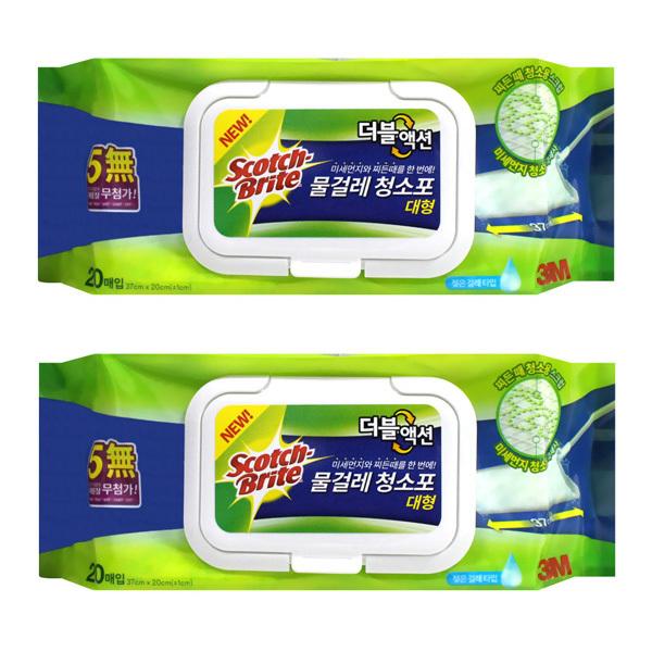 3M 스카치브라이트 물걸레 청소포 더블액션 대형 x 2개, 1세트