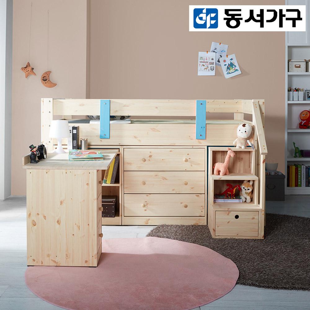 동서가구 LV 카비 아동벙커침대, 블루(벙커침대풀세트(매트리스포함))