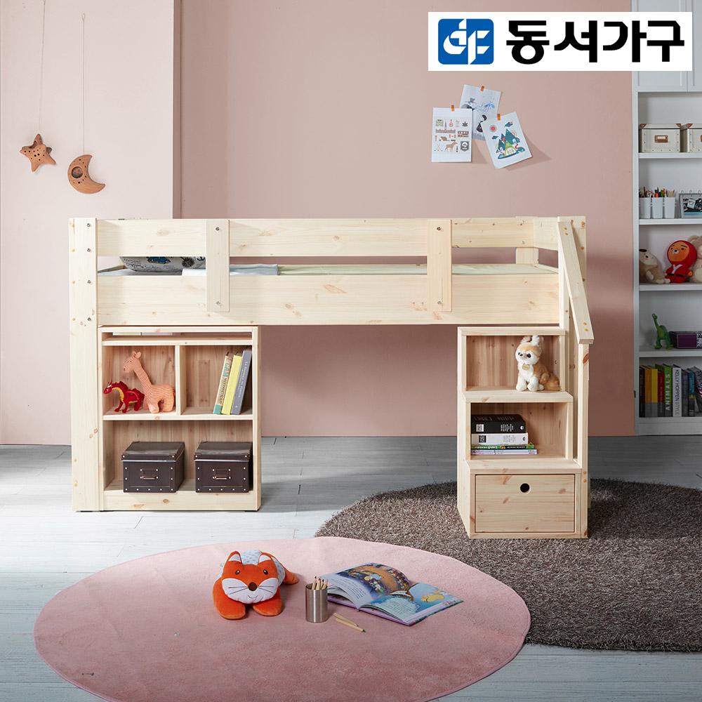 동서가구 LV 카비 아동벙커침대, 원목(벙커침대(프레임만))