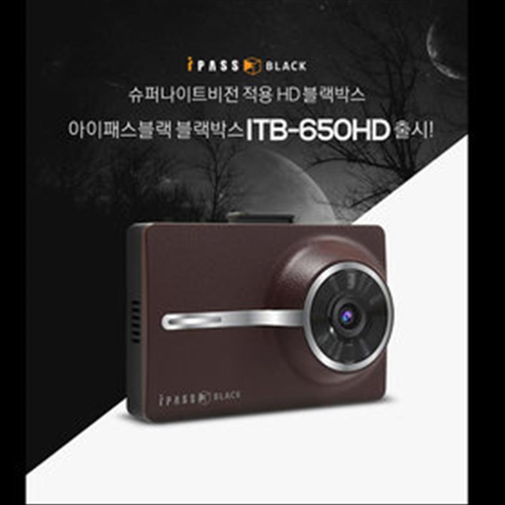 영진자동차 아이트로닉스 ITB-650HD 2채널 3채널 블랙박스 16G32G, 32G