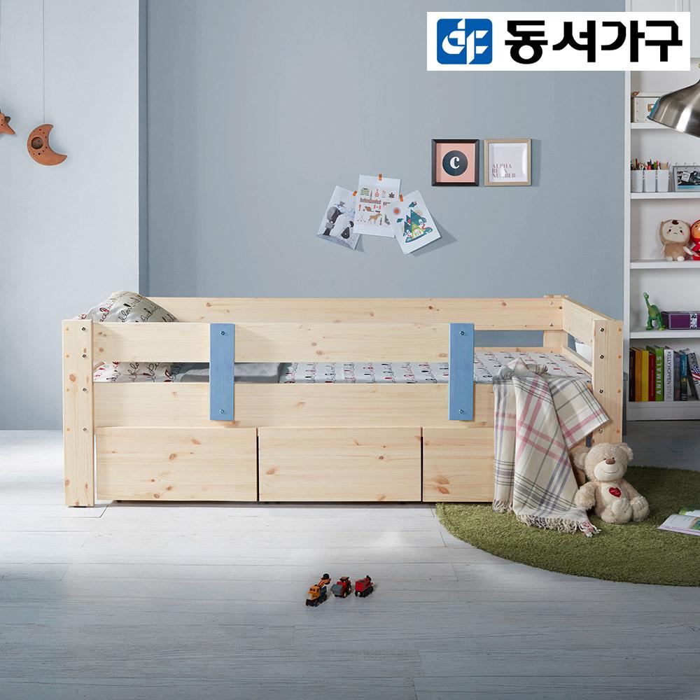 동서가구 LV 카비 아동벙커침대, 블루(낮은벙커침대(프레임만))