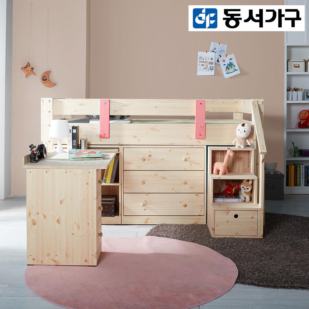 동서가구 LV 카비 아동벙커침대, 핑크(벙커침대풀세트(프레임만))