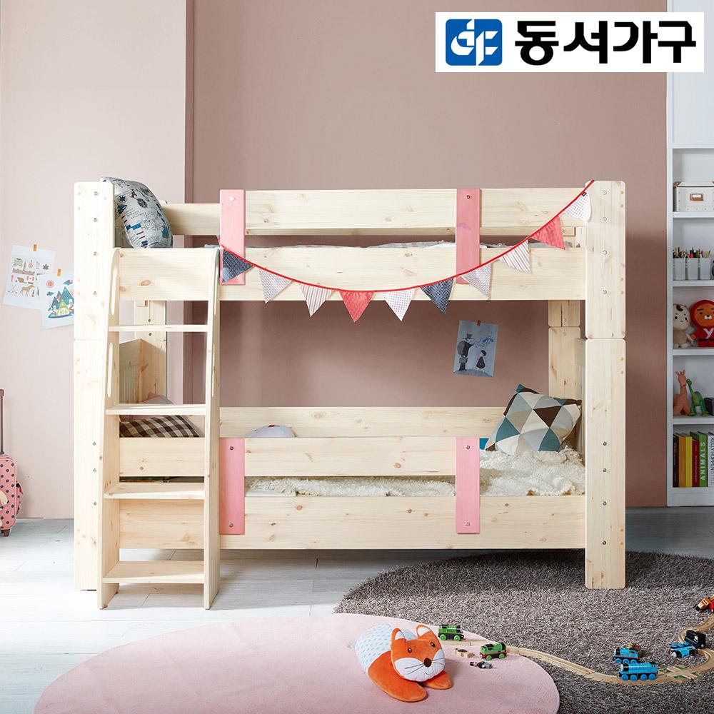 동서가구 LV 카비 아동벙커침대, 핑크(분리형 이층침대(매트리스2개))