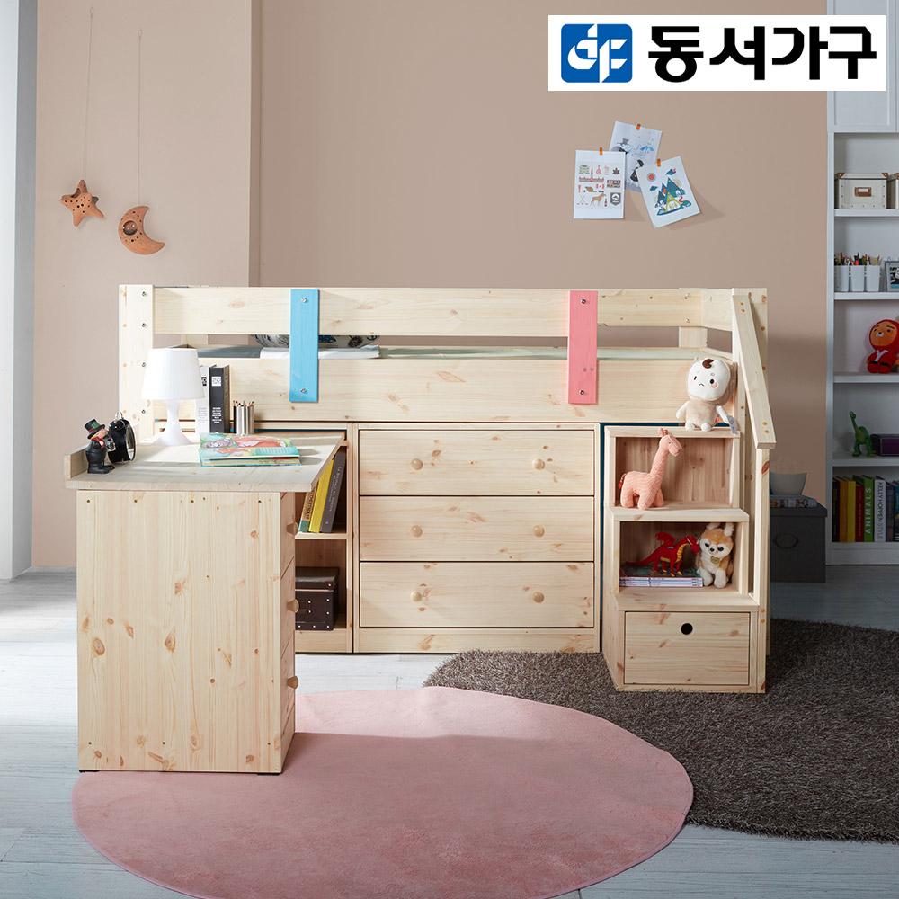 동서가구 LV 카비 아동벙커침대, 핑크블루콤비(벙커침대풀세트(매트리스포함))