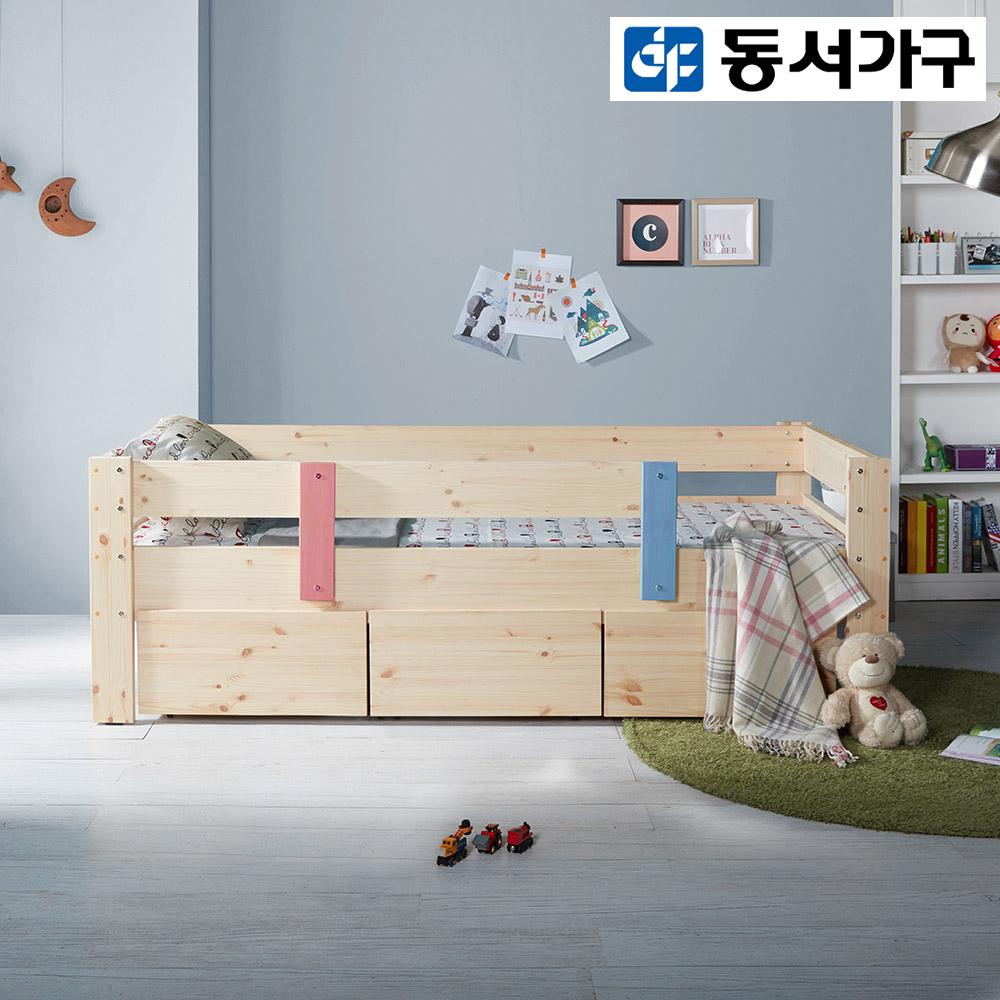 동서가구 LV 카비 아동벙커침대, 핑크블루콤비(낮은벙커침대(매트리스포함))