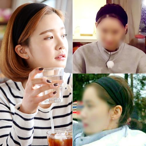미스21 효리네민박 윤아 헤어밴드 머리띠 무지헤어밴드 넓은머리띠