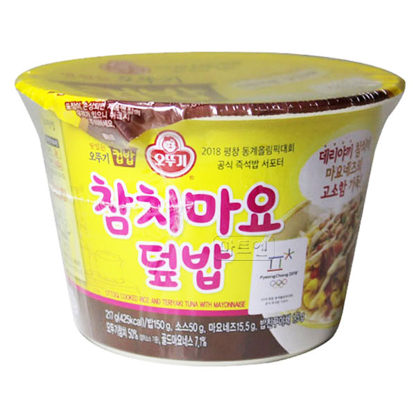 오뚜기 컵밥 맛있는 참치마요덮밥 217g X 6개