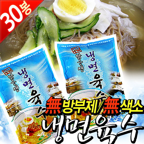 비슬산 동치미맛 냉면육수 340ml *30개입, 30개