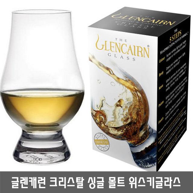글렌캐런 크리스탈 위스키 글라스 1P (전용포장박스 포함)GG01, 1개