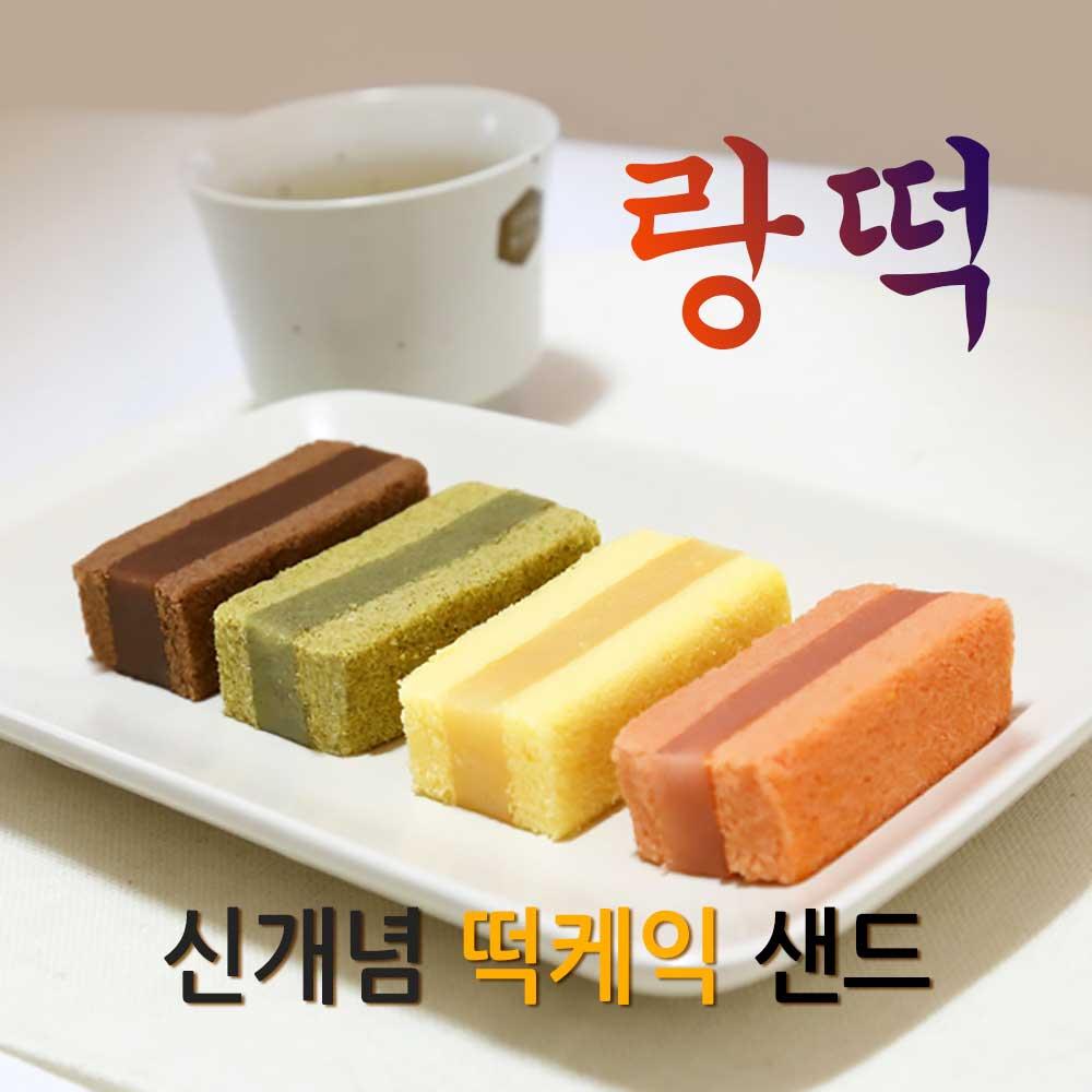 손빚 랑떡 딸기맛 치즈맛 초코맛 호박맛 6개입 4종류, 35g, 24팩