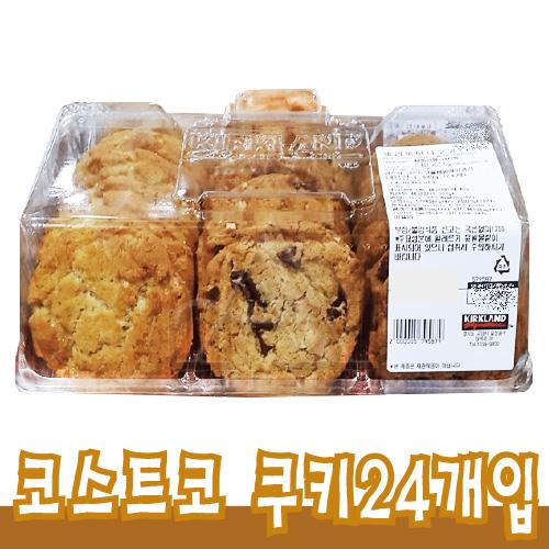 코스트코 버라이어티 쿠키 24개입, 24개