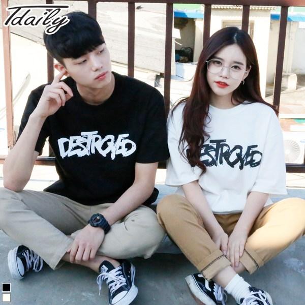 티데일리 남녀공용 디스트로이드 오버핏 반팔 티셔츠
