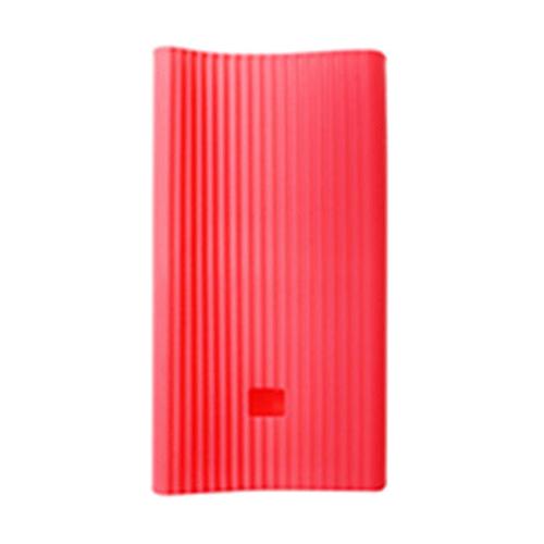 샤오미 샤오미보조배터리 20000mAh 2C 3세대 젤리케이스, 핑크