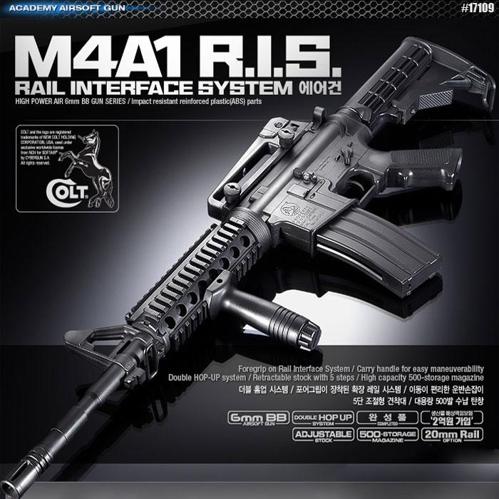 M4A1 R.I.S 에어건(17109), 단품