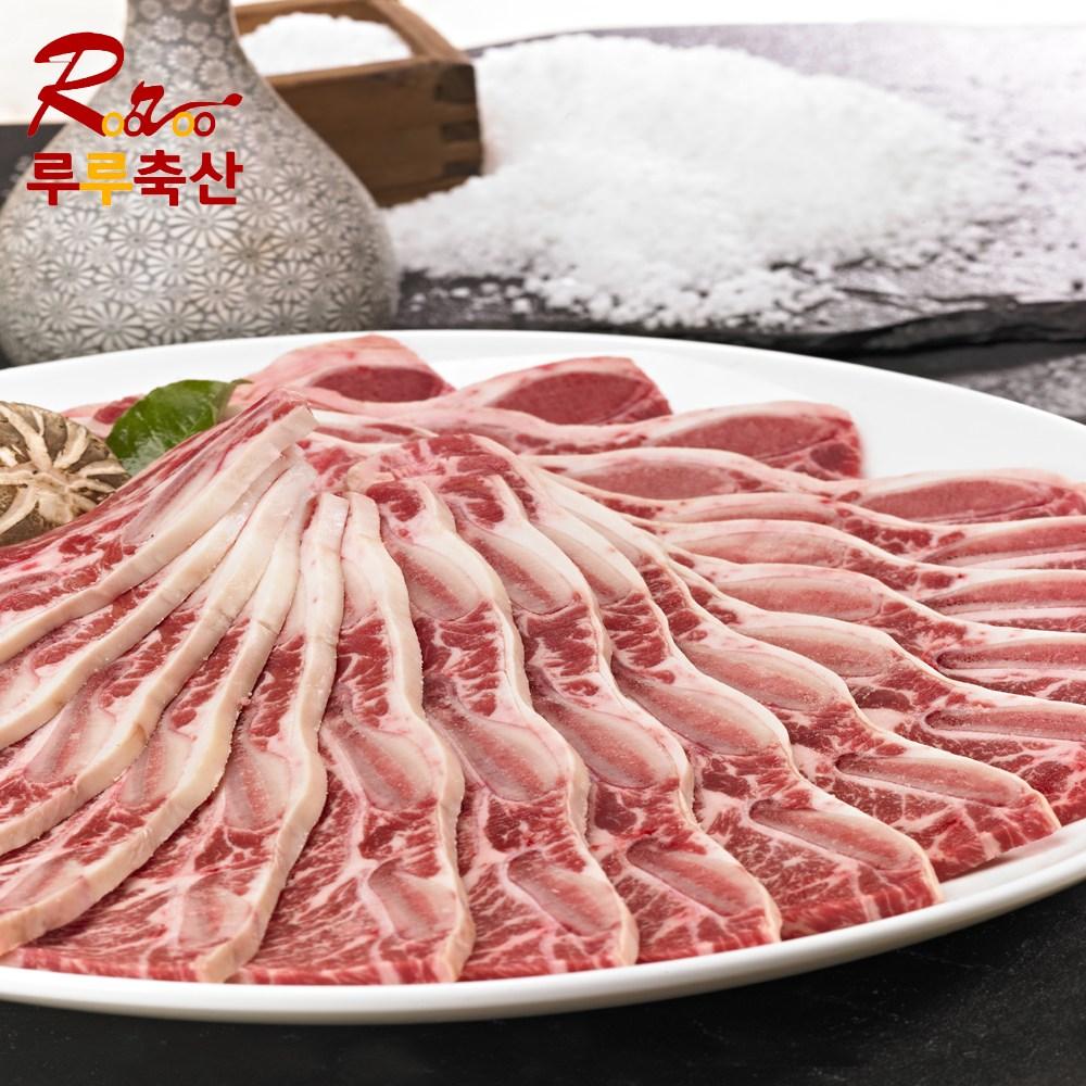 [루루축산] 소갈비 LA갈비용(척갈비) 1kg 특가 수입소고기, 1팩