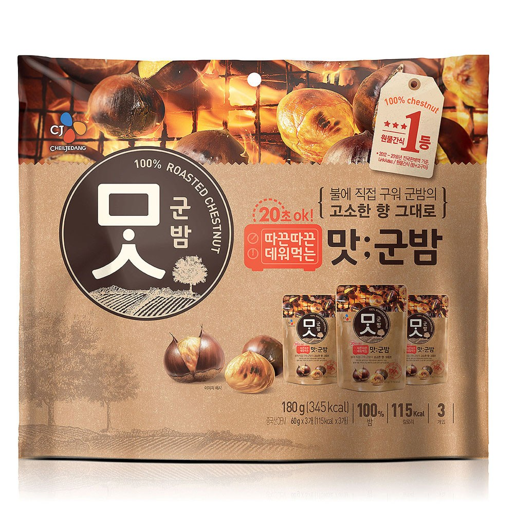 CJ 맛군밤 60gx3개x6봉, 60g, 18개
