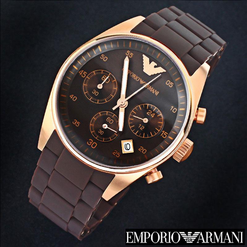 알마니 AR5890 남성용 시계