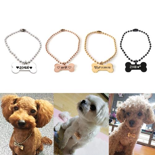 반려동물인식표 강아지 고양이 목걸이, 핑크골드, 1개 (POP 25342884)