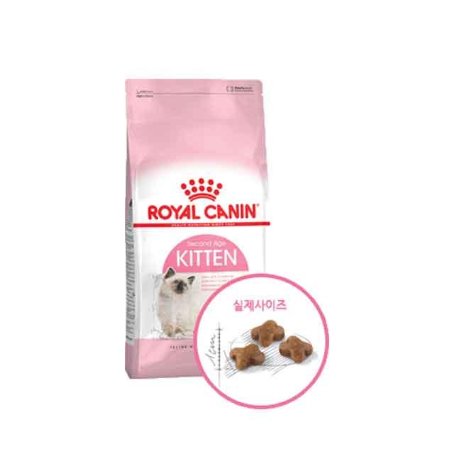 ROYAL CANIN 로얄캐닌 키튼4kg 건식사료, 닭