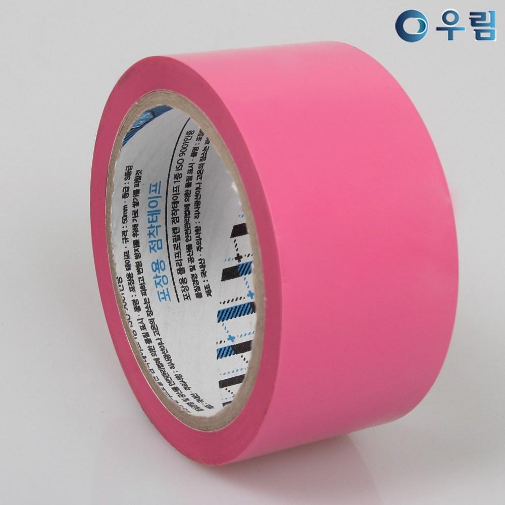 우림 박스테이프 중포장컬러 50M 50개 칼라 색깔, 중포장컬러/핑크