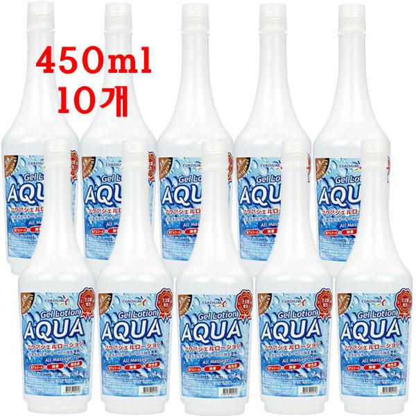 나투젠 클라디움 아쿠아 젤 로션 450mL 마사지젤, 10개