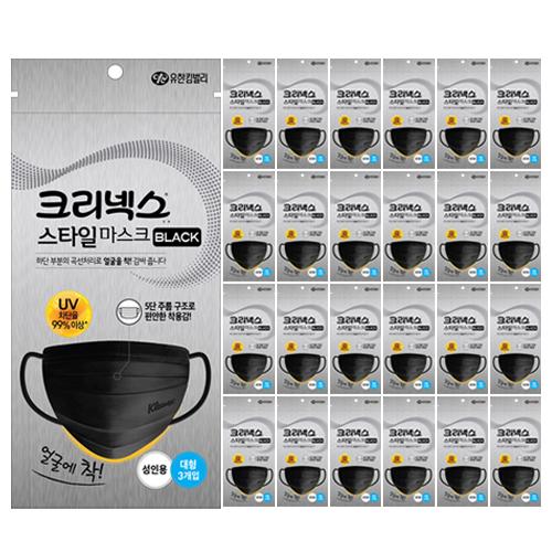 크리넥스 스타일 블랙 마스크 대형 3Px10개, 25개, 3p