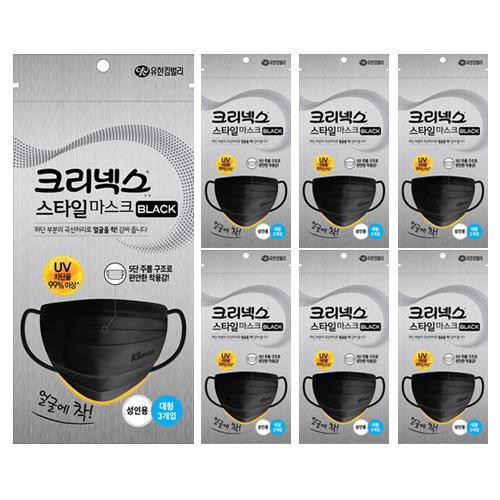 크리넥스 스타일 블랙 마스크 대형 3Px10개, 7개, 3p