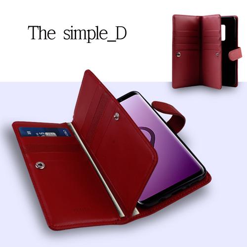 MHM simple_D 지갑 다이어리. LG Q51 휴대폰 케이스